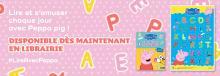 Bannière Peppa Pig