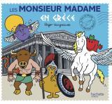 Monsieur Madame-Les Monsieur Madame en Grèce