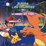 Pokémon - Grand album - Le combat des Titans !