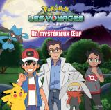Pokémon-Grand Album 5 - Les Voyages