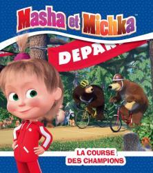 Masha et Michka - La course des champions