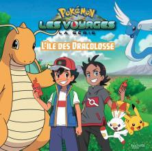 Pokémon - Grand album -  L'île des Dracolosses
