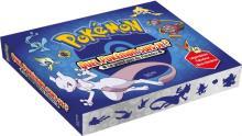 Quel Pokemon suis-je  ? Spécial Pokémon légendaires, fabuleux et Ultra-Chimères (boîte de quiz)
